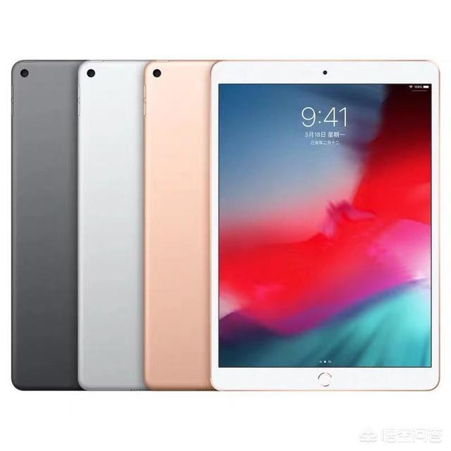 大学新生要不要考虑备一个新款iPad (支持Apple Pencil的哪种)?