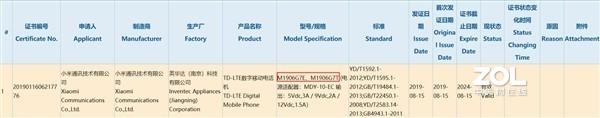 Redmi Note 8什么时候出?价格是多少?