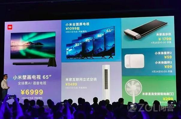 6999元爆款小米新品电视值不值得买?