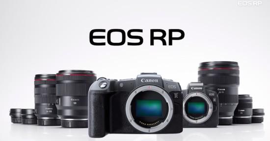 佳能EOS R和佳能EOS RP有什么区别?
