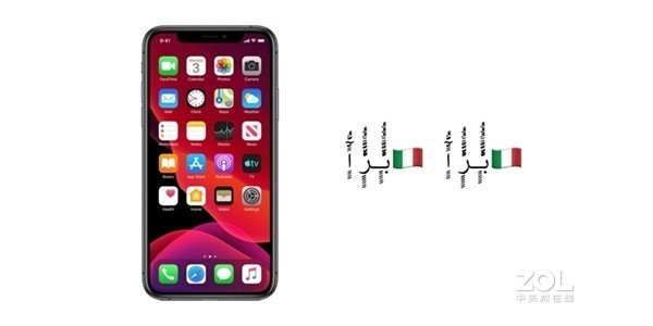 iPhone收到神秘emoji会直接死机?