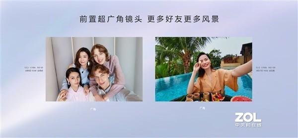 华为nova 7系列哪款值得买?