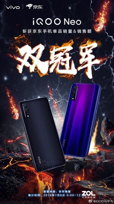 iQOO Neo值得买吗?2000元价位性价比高吗?
