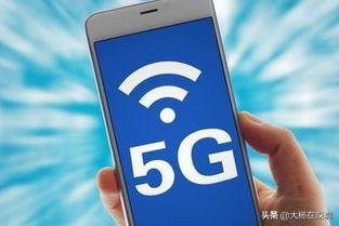 华为5G手机发售,苏宁818活动线上线下助推,5G要开始火起来了吗?