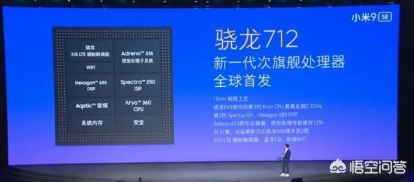 米9SE的骁龙712处理器,玩王者荣耀能坚持2年吗?