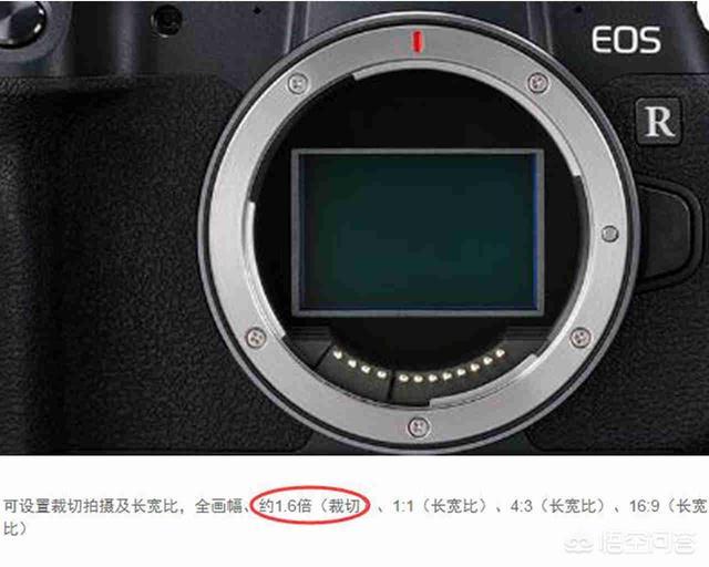 佳能eos RP用上残幅18-200的镜头,成像上会比残幅机更好吗?