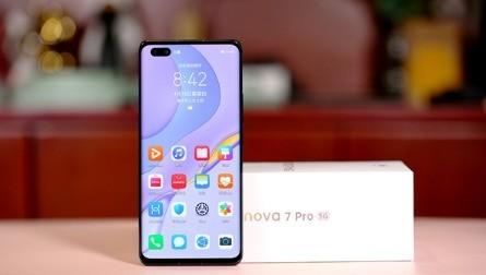 华为nova 7 Pro有什么亮点?