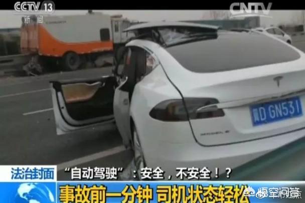 如果你有一辆特斯拉,在高速上你会使用自动驾驶功能吗?