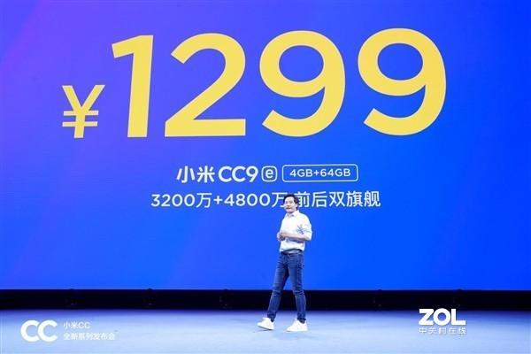 1299元买骁龙665的小米CC9e值不值?