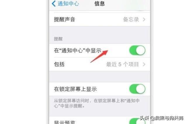 苹果X12.4系统耗电快怎么办?