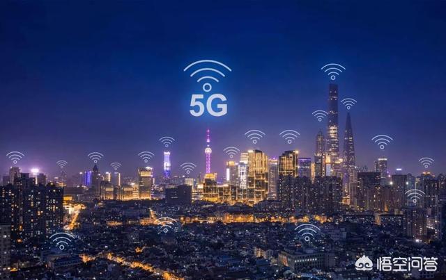 5G时代,对传统电商会有哪些冲击?