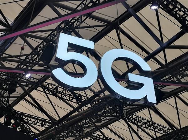 5G网络资费太贵怎么办?
