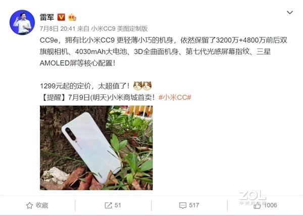 千元价位拍照好的手机哪款值得买?