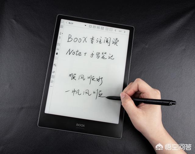 想买款支持手写笔记的电子书阅读器,有什么好的推荐?