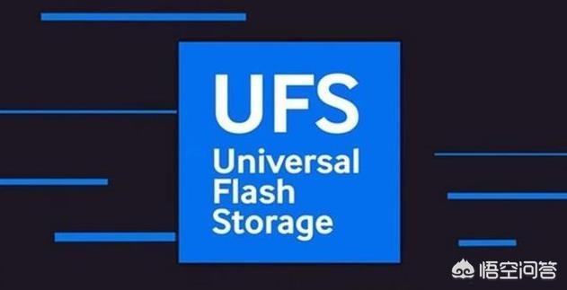 UFS3.0和5G网络联合可以带来多快的手机体验呢?