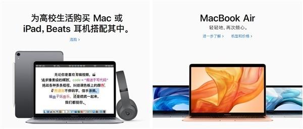 怎么参加苹果暑期官方降价活动?