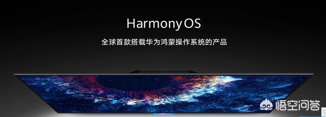 华为搭载鸿蒙系统的手机最快什么时候上市?你会买吗?