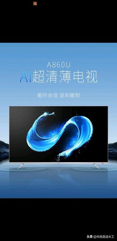 小米65寸全面屏电视是不是真4K?