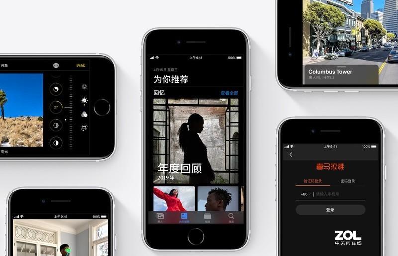 新款iPhone SE对国产旗舰冲击大么?