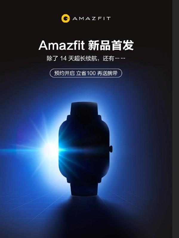 现在有超越applewatch的智能手表么?