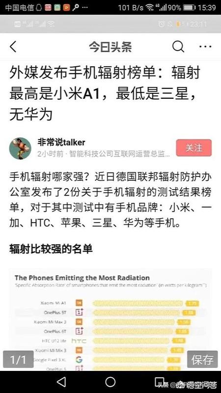 想入手机,小米9与华为nova 5 pro价格差不多,入啥好?