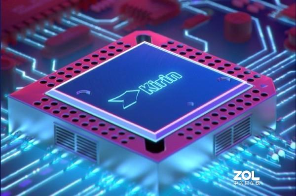 华为麒麟990处理器有多大提升?