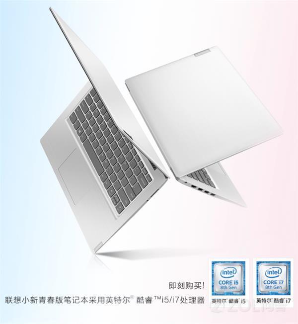 预算5K轻薄笔记本哪款值得买?