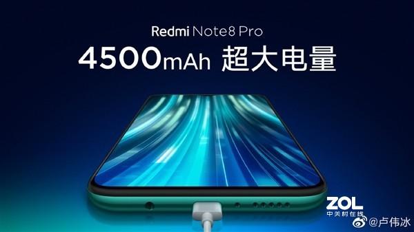 红米Note 8 Pro还有什么秘密武器?