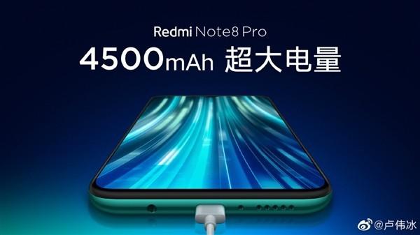红米Note8硬件配置有什么提升?