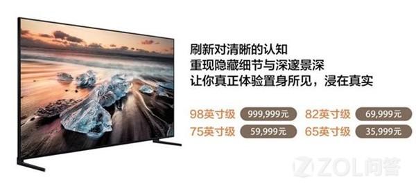 8K分辨率电视哪款值得入手?