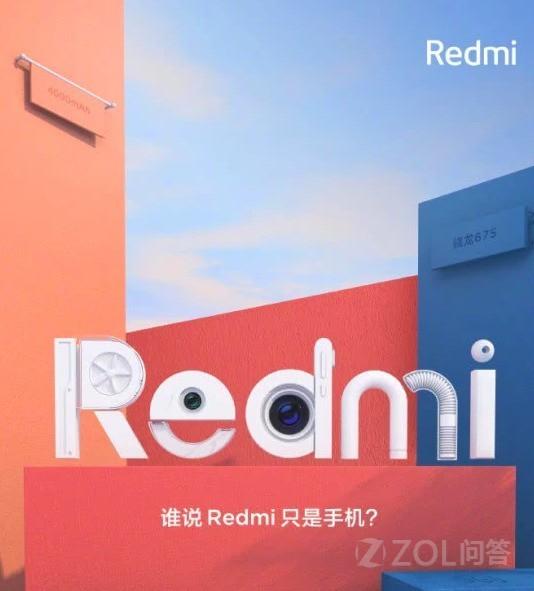 不只有手机,Redmi发布会还有多款新品,你更期待哪一款?