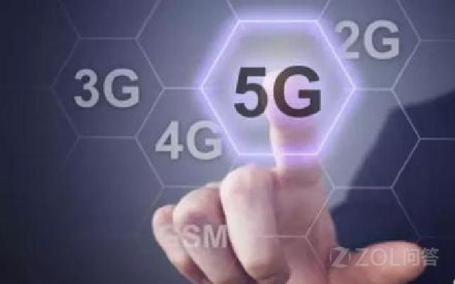 为什么4G网络还没成熟稳定就开始推5G网络?