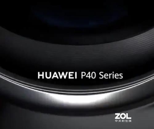 华为P40的摄影功能有哪些创新?