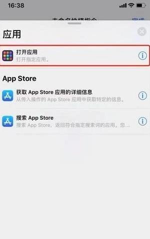 不喜欢iOS应用原生图标 应该如何自定义?