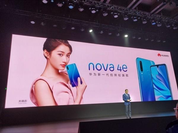 1999元起的华为nova4e值得买么?