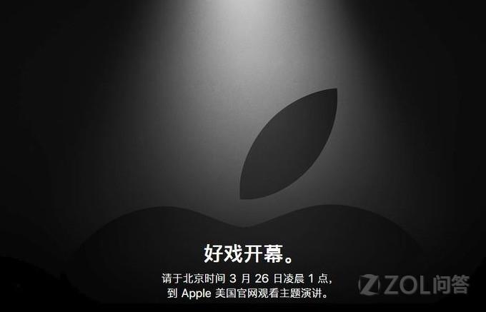 苹果WWDC19将于6月3日举行,将会有哪些产品推出?