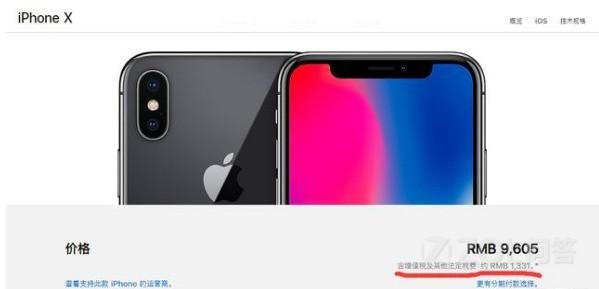 为什么一些美版手机便宜那么多?