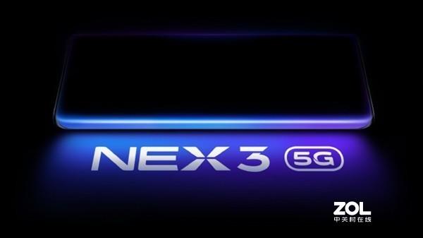 vivo NEX 3什么时候发布?是5G手机么?