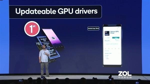 小米手机升级GPU驱动是黑科技么?