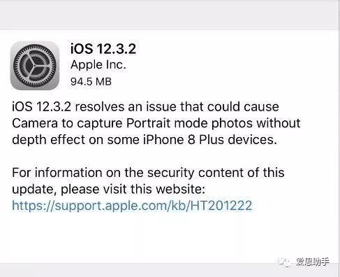 苹果为什么给iPhone 8 Plus发布专属iOS?