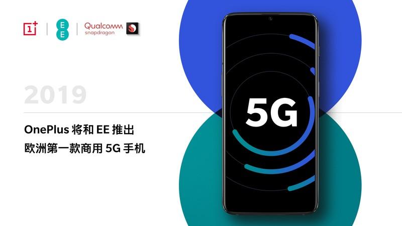 5G要来了,现在买4G手机亏不亏?