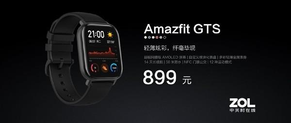 华米手表值得买么?性价比怎么样?