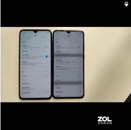 小米手机全线支持DC调光了么?