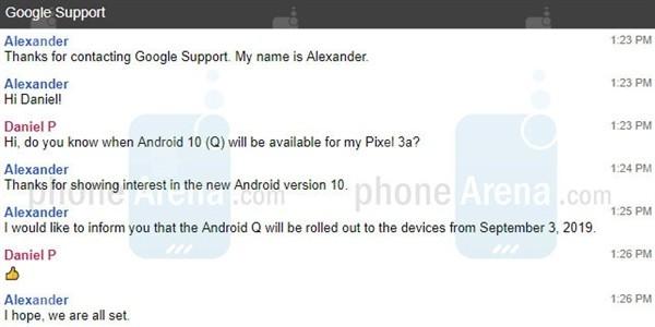 什么时候可以升级Android 10.0?