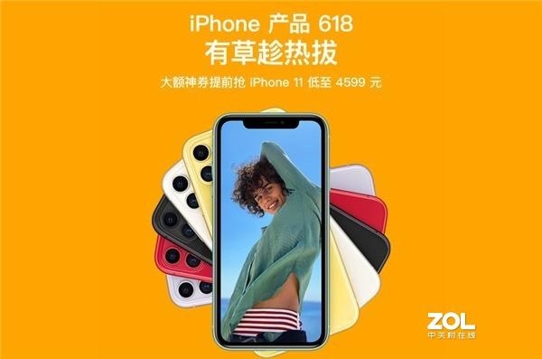 现在买iPhone11还划算么?