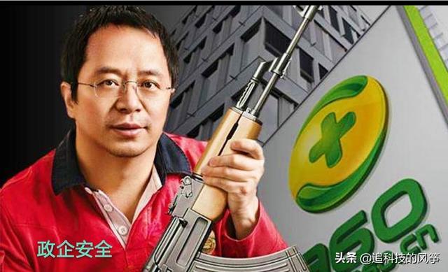 """周鸿祎携""""秘密武器""""亮相老挝,3天打光3万发子弹,对手颤栗了吗?"""