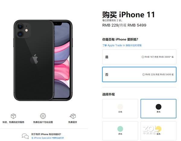 iPhone全系列开始限购?