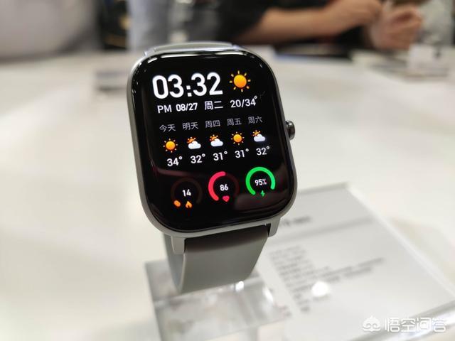 如何评价华米amazfit gtr手表?899元的价格值得买吗?