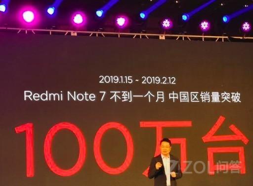 1599的红米Note 7 Pro值不值得买?