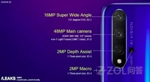 荣耀20 Pro相机规格曝光 跟P30相比有哪些区别?